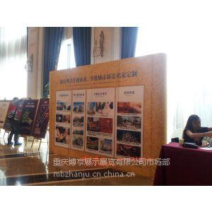 供应会议厅背景墙 活动签到墙 企业文化背景 活动背景