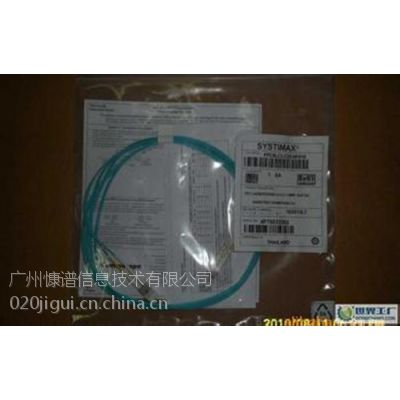 供应超六类48口屏蔽配线架_慷谱为中国加油(图)_48口屏蔽配线架价格