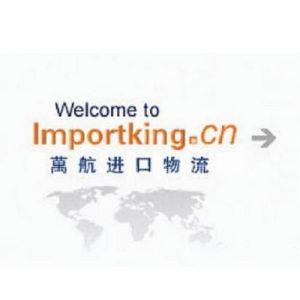 供应薄膜拉丝机上海进口+薄膜拉丝机浙江进口代理