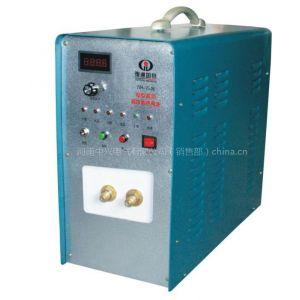 供应豫通加热高频感应加热设备