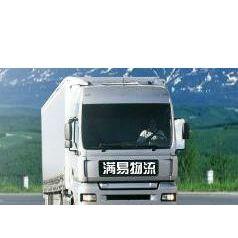 物流,货运,运输专线《上海到北京货运专线上海至北京