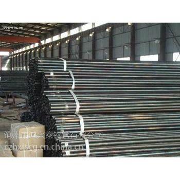 供应南通超声波检测管 声测管厂家 赠送配件 足壁厚