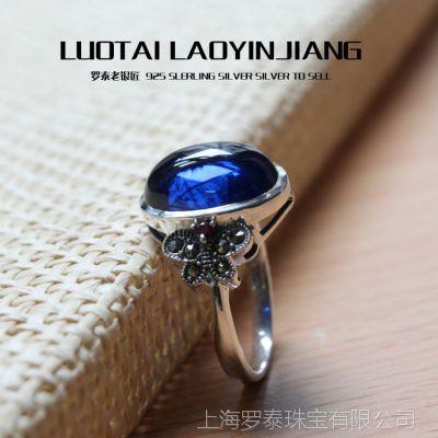 【泰银戒指】925纯银 复古泰银蓝刚玉戒指 清新型指环 时尚百搭款