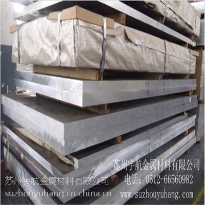 5052铝板6.35厚度现货供应廉价处理5052铝板6.35mm