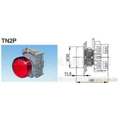 天得直接式指示灯TN2P/TN3P/TN2L
