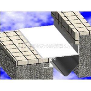 供应供应山西变形缝,太原变形缝,大同变形缝,晋中变形缝装置