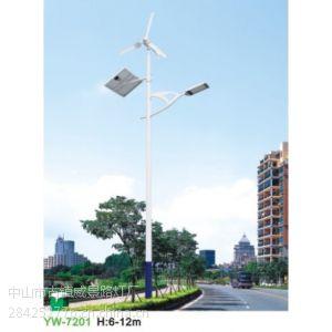 供应中山市古镇威景路灯厂-专业生产太阳能灯