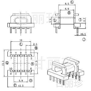 供应EPC13电感骨架 尺寸图