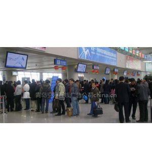 青岛机场安检口电视联播系统