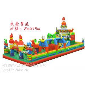 充气玩具 大型充气玩具 充气城堡 孩子们的快乐就是我们的成就 豫神