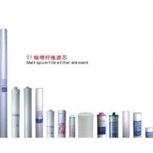 PP熔喷滤芯|广州PP棉滤芯|广州聚丙烯滤芯