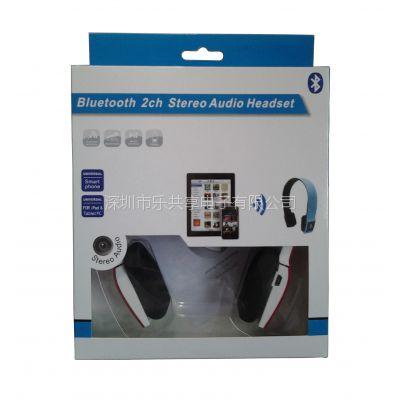 供应厂家批发 三星 苹果通用的商务头戴式立体声蓝牙耳机 承接OEM订单