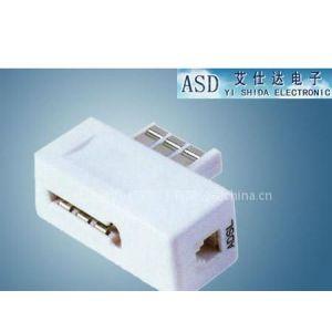 供应ADSL 语音分离器 电话机配附件
