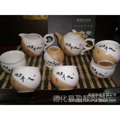 供应茶具 高档亚光陶瓷茶具 10头修身养性高档茶具套装 茶具
