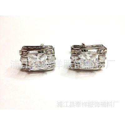 新款高档钻石 锆石 水晶 贝壳 珐琅衬衫袖扣  CUFFLINK