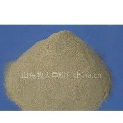 供应进口鱼粉 国产鱼粉