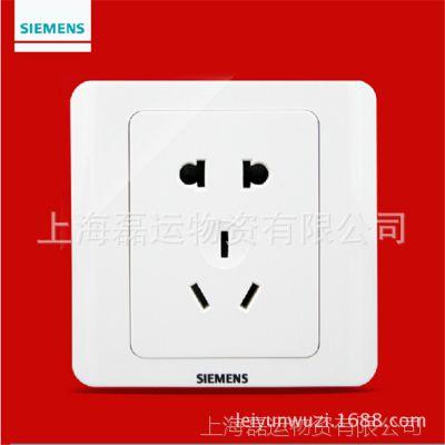 西门子开关插座面板远景雅白10A五孔二三插墙壁电源官方正品特价