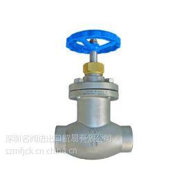 供应进口焊接波纹管截止阀,进口对焊波纹管截止阀,进口焊接式波纹管截止阀,新技术,高质量截止阀