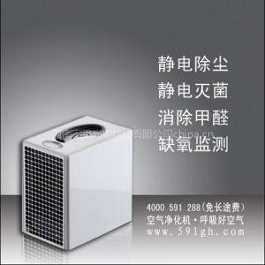 供应长沙汽车空气净化器|汽车空气净化器|车内空气净化|车内空气污染怎么办?快用远大空气净化器