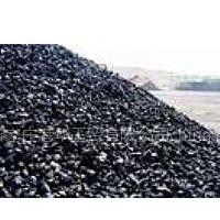 供应港华煤炭  煤优价廉