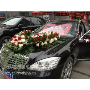 供应成都春节包车服务/成都学校租车/成都租婚车/成都春节包车价格