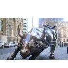 供应华尔街牛雕塑