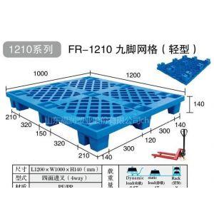 供应山东日照塑料托盘,邳州塑料托盘15866585112