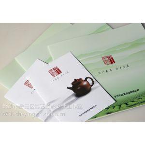 供应长沙画册印刷http://csjiayi.taobao.com