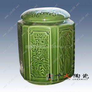 供应陶瓷茶叶罐,陶瓷茶叶罐定做