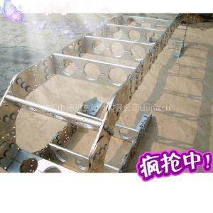 供应【世界品质的典范】无锡工程塑料拖链(坦克链)、无锡尼龙塑料拖链(坦克链)快快来选!