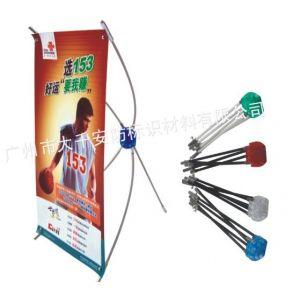 供应广州广告展示器材 桌面X展架 展示架 海报架 易拉宝 桌面广告架 促销台特价