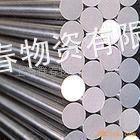 供应:南钢 低合金圆钢 与其他产地 低合金圆钢