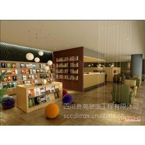 供应成都书吧装修,专业书店装修设计,专业店铺场所装修