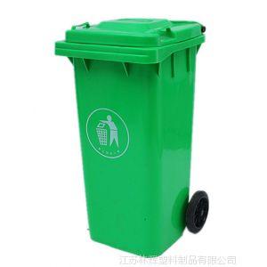 供应【林辉】崇明100L垃圾桶  540*490*800  小区环卫垃圾桶 厂家直销