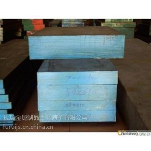 供应1.2738模具钢化学成分、性能