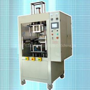 供应热板焊接机,北京汽车仪表盘焊接机