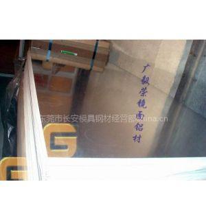 供应进口铝合金 铝棒铝板 铝合金性能 4A11