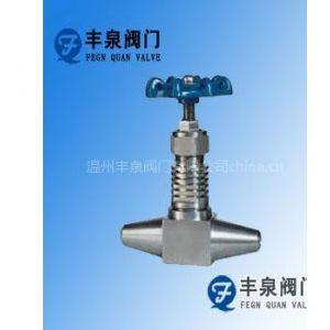 焊接式不锈钢针型阀,丰泉焊接式针型阀