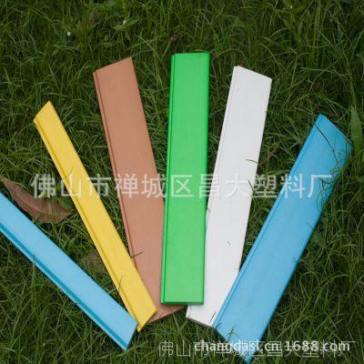 厂家直销 户外大池SPA塑料裙边板 大量批发销售