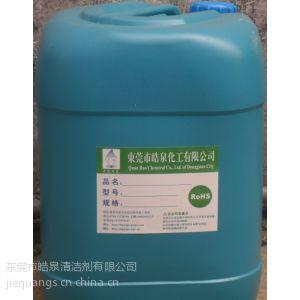 供应水系统清洗药剂,怎么清理蒸发器水垢,冷凝器蒸发器清洗药剂有哪些