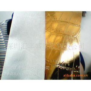 供应PVC人造革 高光鳄鱼纹 手袋皮革