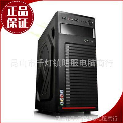动力火车开拓者1号台式电脑机箱游戏机箱