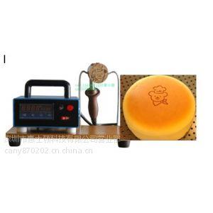 供应蛋糕烫印机,蛋糕烙印机