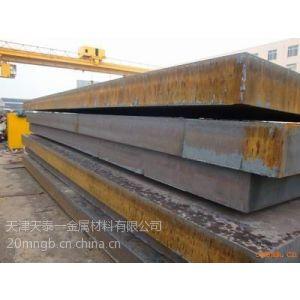 供应镇江舞钢20MnVB薄钢板属于什么钢种