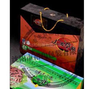 供应内蒙古土特产牛肉干礼盒节日食品礼盒