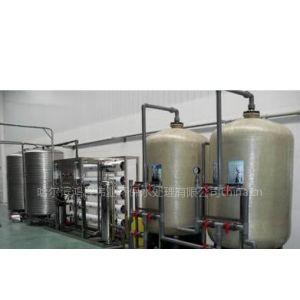 供应哈尔滨纯净水设备超纯水设备