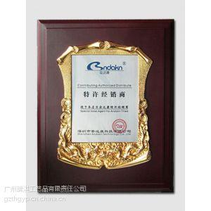 供应广州木质奖牌竞赛奖牌雕刻奖牌激光雕刻奖牌木板雕刻奖牌厂家