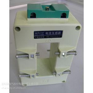供应安科瑞 AKH-0.66/Ⅲ 60III 测量型电流互感器
