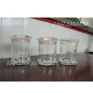 供应玻璃烛台,烛台罐,玻璃烛台杯