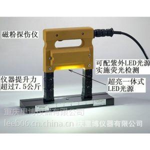 供应山东直销表面磁粉探伤仪e-620 马蹄形探头便携式设计售后可靠